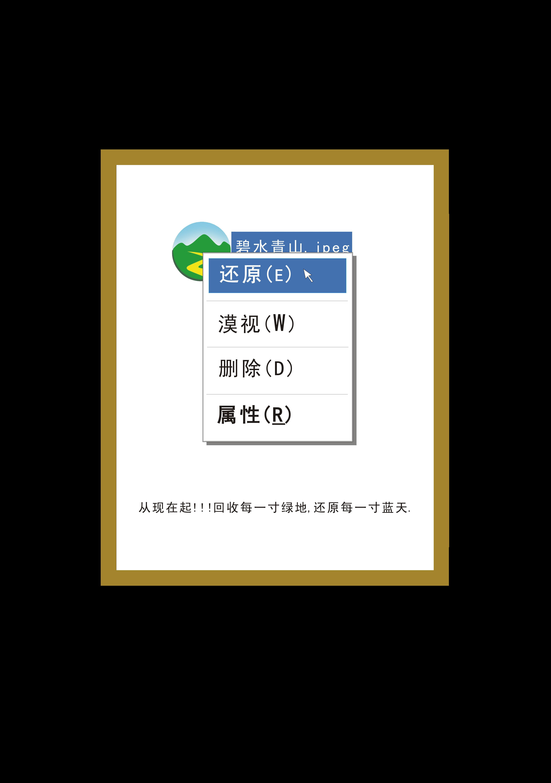 """""""校园之春""""公益广告设计大赛成功举行"""