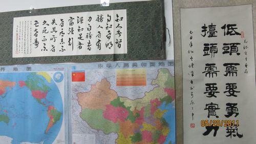 """""""一米阳光"""",""""温馨小窝"""",""""海底世界"""",""""森林之家""""等表达了同学对宿舍,对"""